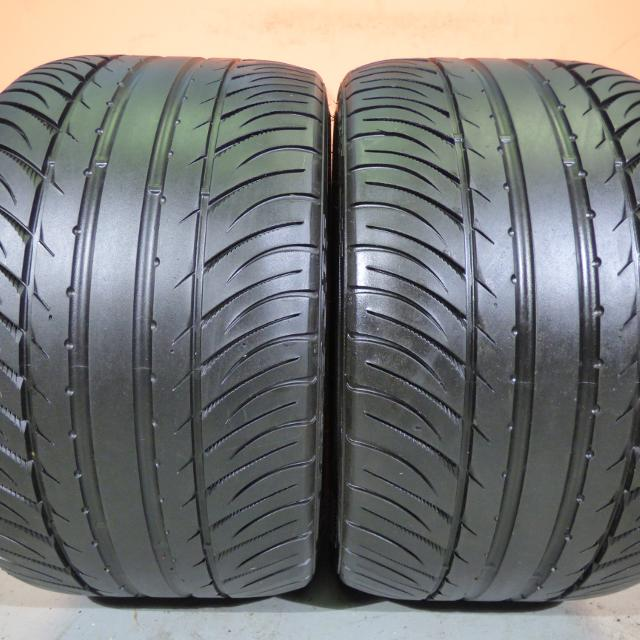 Used Tires Tampa >> Used Tires 295 30 18 Kumho Rare Size Tires