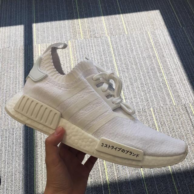 dbee8f988f6a5 Find more New- Adidas Triple White Japan Nmds for sale at up to 90% off
