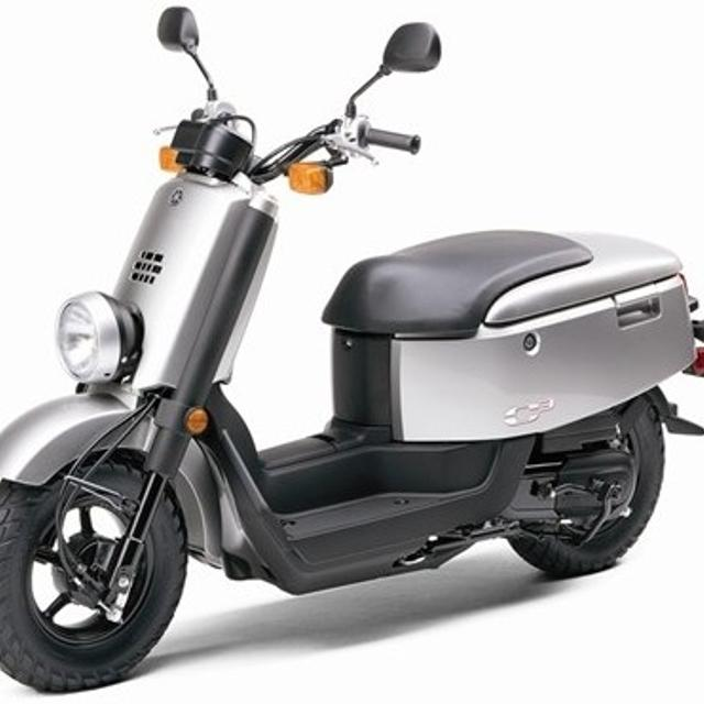 Find more 2007 yamaha c3 scooter 49cc for sale at up to 90 for Yamaha water scooter
