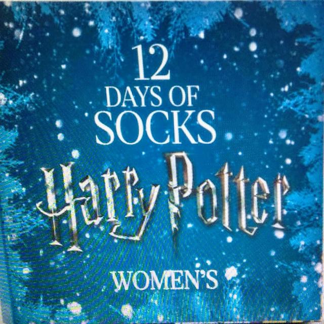 12 days of socks harry potter