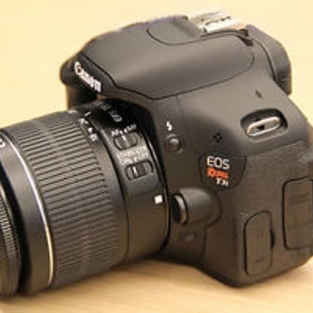 Best deal on canon rebel t3i - Cheap last minute package