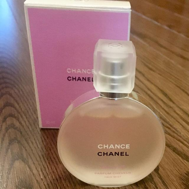 Find More Chanel Eau Vive Hair Mist For Sale At Up To 90 Off