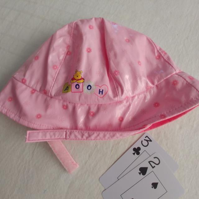 Best Winnie Rain Hat for sale in Vaudreuil f65a31cbb910