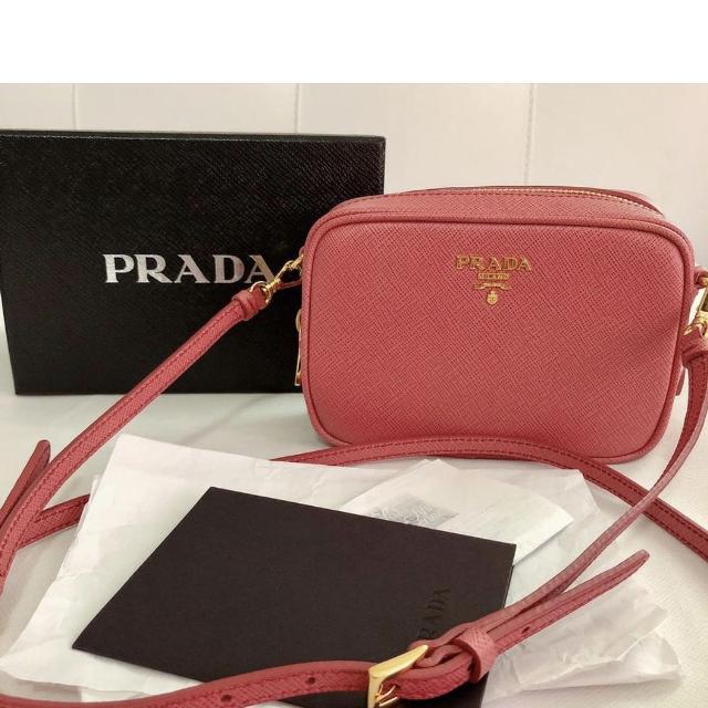 49eb8138cdfb Best Prada Pink Saffiano Leather Crossbody Bag for sale in Honolulu ...