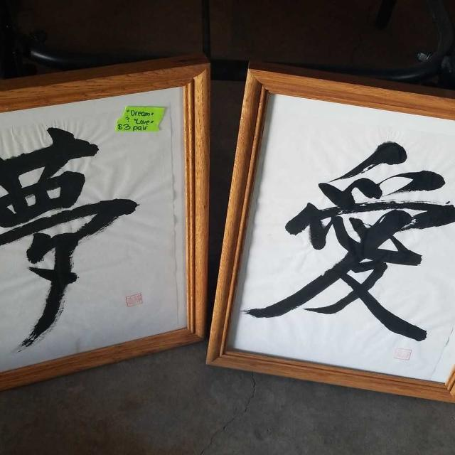 Find More Chinese Symbols For Sale At Up To 90 Off
