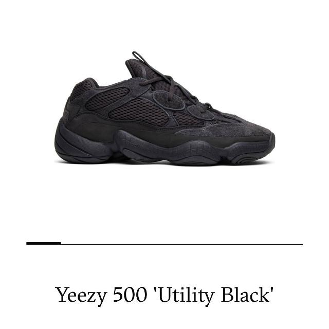 detailed look b7db0 708a9 Yeezy 500 Utility Black