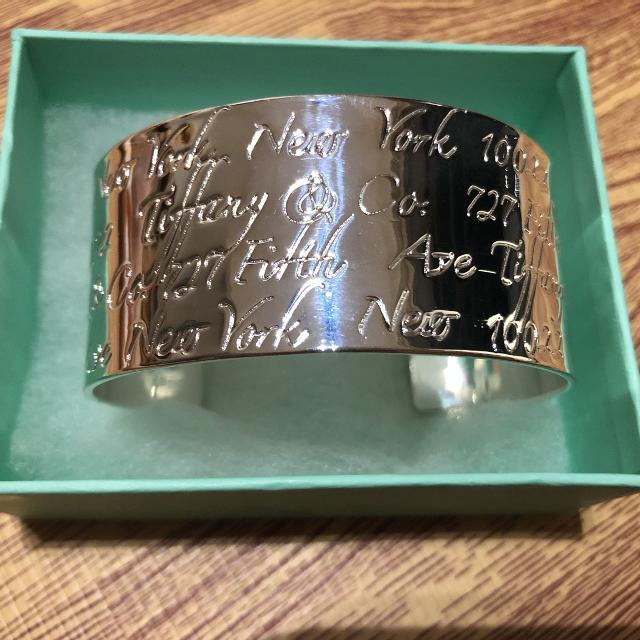 0a7971d908188 Tiffany & Co. sterling silver cuff/ bracelet- limited edition