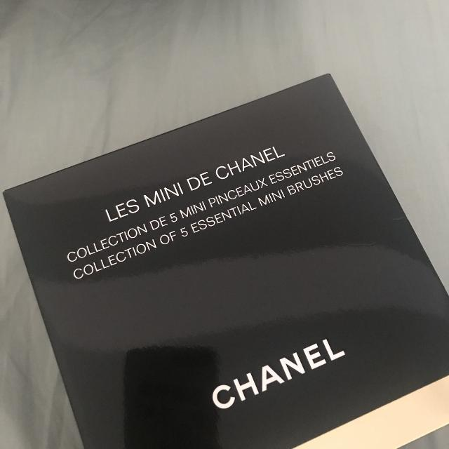 New Chanel Makeup Bag With 5 Mini Brushes