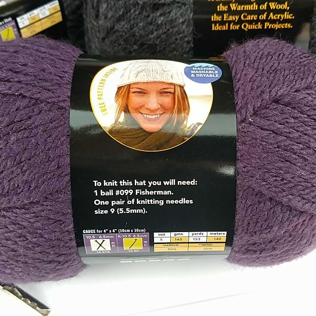 Find more Price Drop!  new  2 Lion Brand Wool-ease Chunky Yarn ... 52ef6cbdb8c