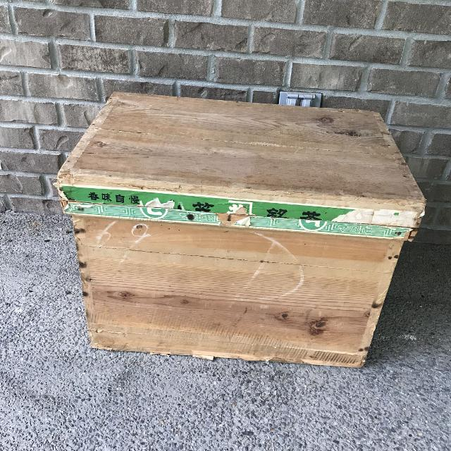 Best Large Antique Anese Green Tea Wooden Shipping Box For In Hendersonville Tennessee 2019