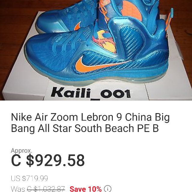 1bb69fbb4fb8 Best Deadstock Nike Lebron 9 (chinese New Year) for sale in Clarington