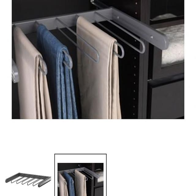 Ikea Komplement Pull Out Pants Hanger