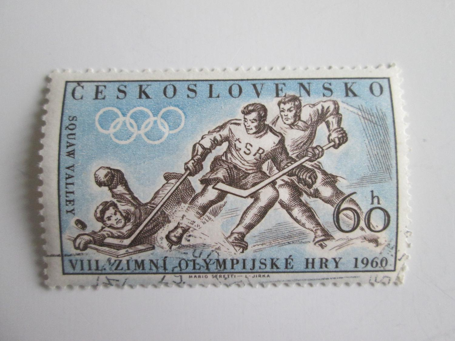 Find More Czechoslovakia Ice Hockey Postage Stamp 1960 For Sale At