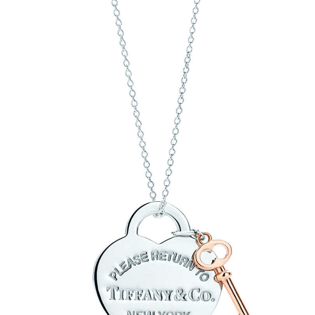 Find More Return To Tiffany Heart Key Necklace For Sale At Up To 90 Off