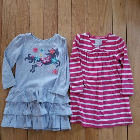 2e6da3154508 Best New and Used Girls Clothing near Vaudreuil