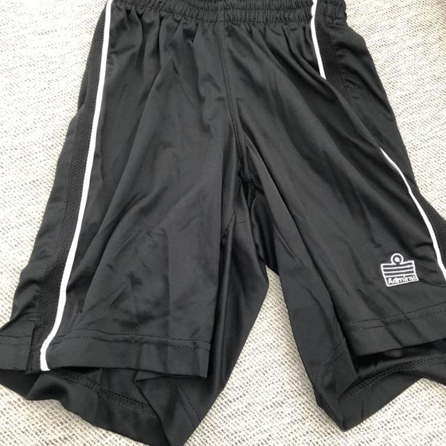 cab4160f9 Best Admiral Soccer Shorts for sale in Clarington
