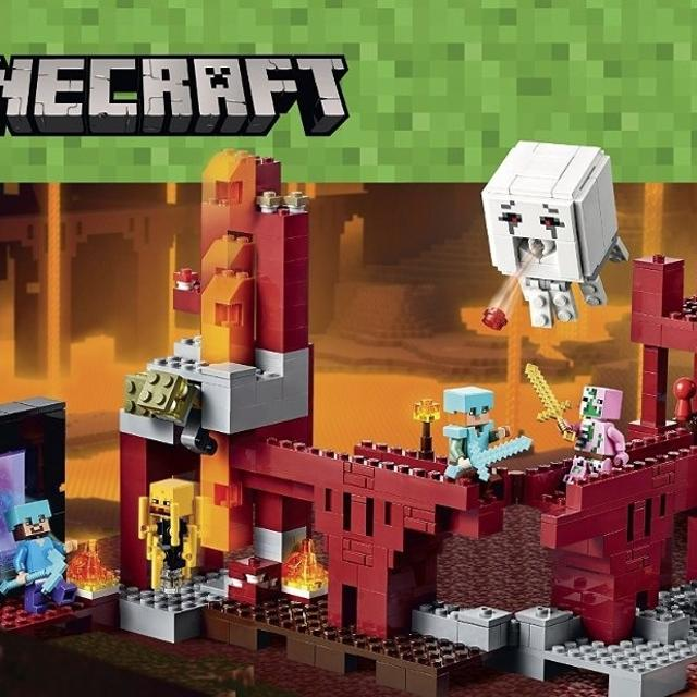 Lego Minecraft: The Nether Fortress Set