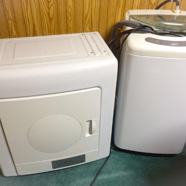 Find more **reduced To Sell. Haier Portable Washer (dryer Sold ...