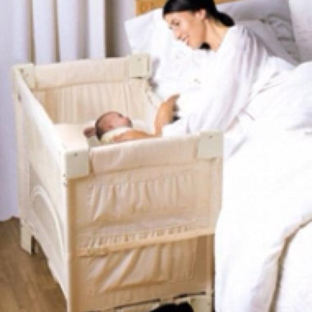 Find More Arm S Reach Co Sleeper Full Size For Sale At Up