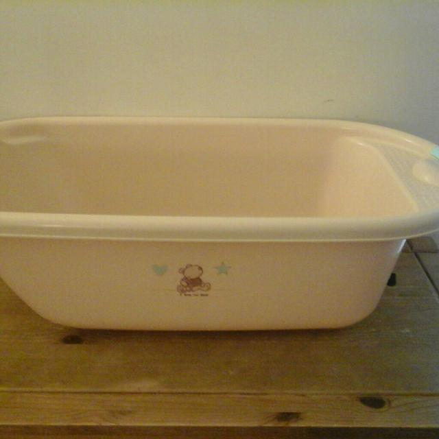 Find more I Love My Bear Baby Bath Reduced Again for sale at up to ...