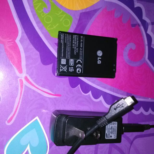 battery for LG motion also cimpatable with other metro pcs phones price in  stores are $45 asking $20