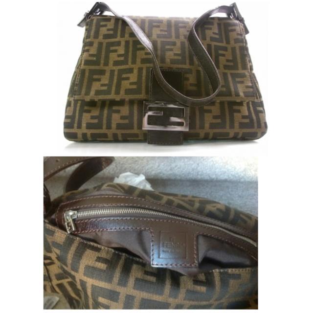 Best Authentic Fendi Mama Zucca Large Flap Shoulder Bag for sale in  Nashville fa4ccad218ecb