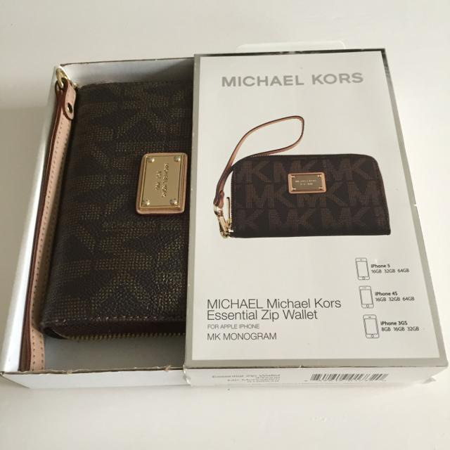 dc4946a3ce6d Find more Michael Kors Essential Zip Wallet - Brown for sale at up ...