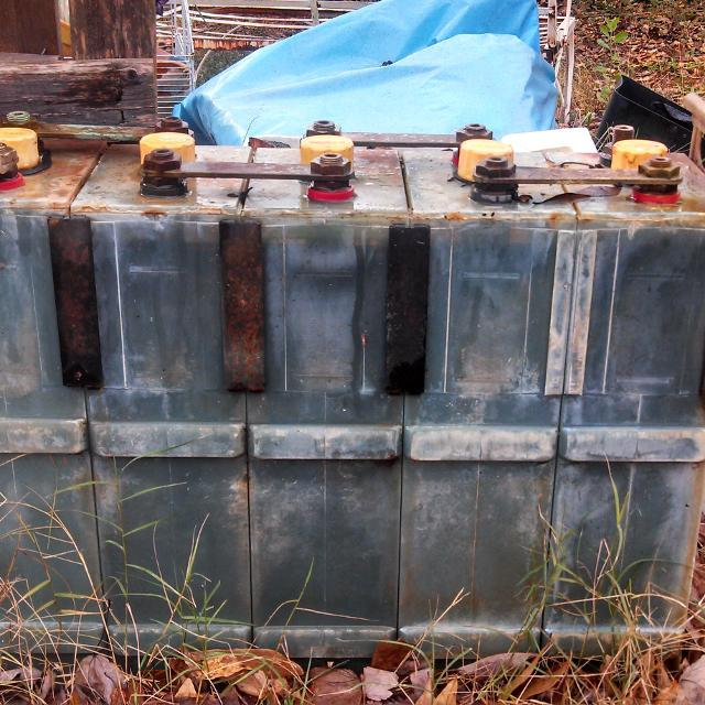 Used Batteries For Sale >> Edison Train Batteries