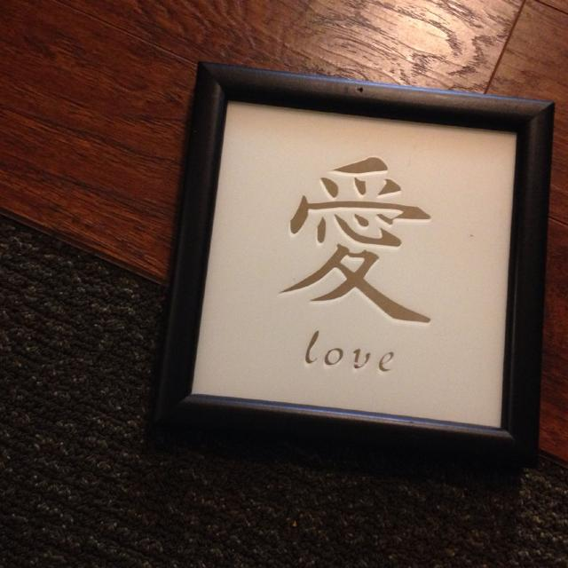 Find More Small Square Black Frame With Chinese Symbol For Love For