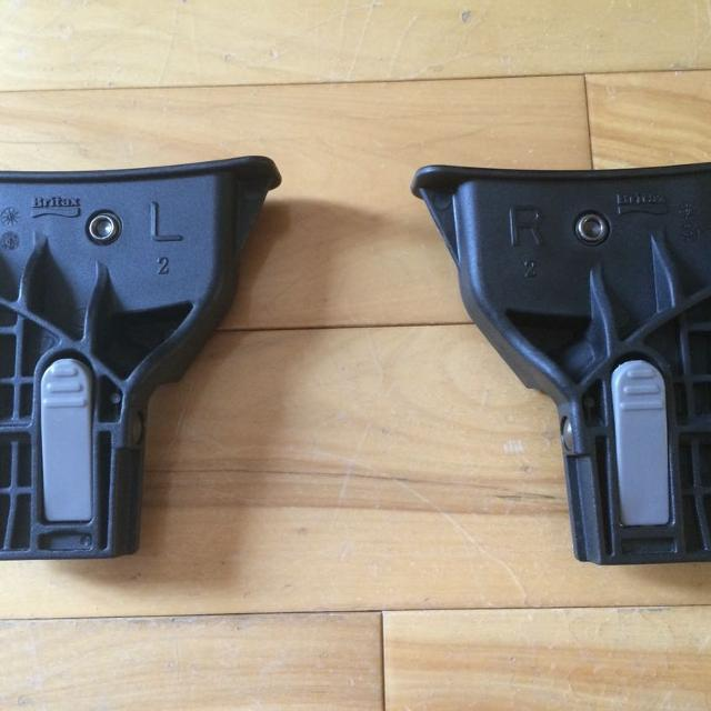 Britax B AGILE Or BOB Motion Infant Car Seat Adapter Receivers