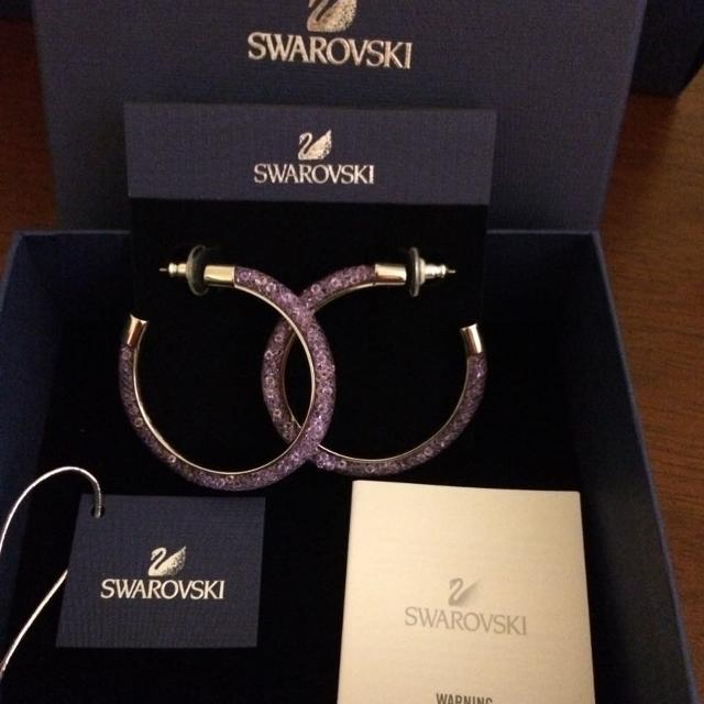 Find more Swarovski Stardust Lilac Hoop Earrings for sale at up to ... 233908969