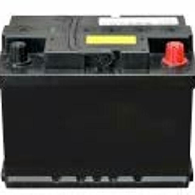 Used Car Batteries Near Me >> Used Car Batteries For Sale 35
