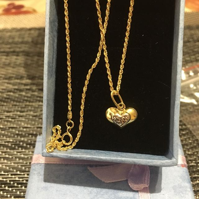 Find More 18k Saudi Gold Heart Pendant Necklace For Sale At Up To 90 Off