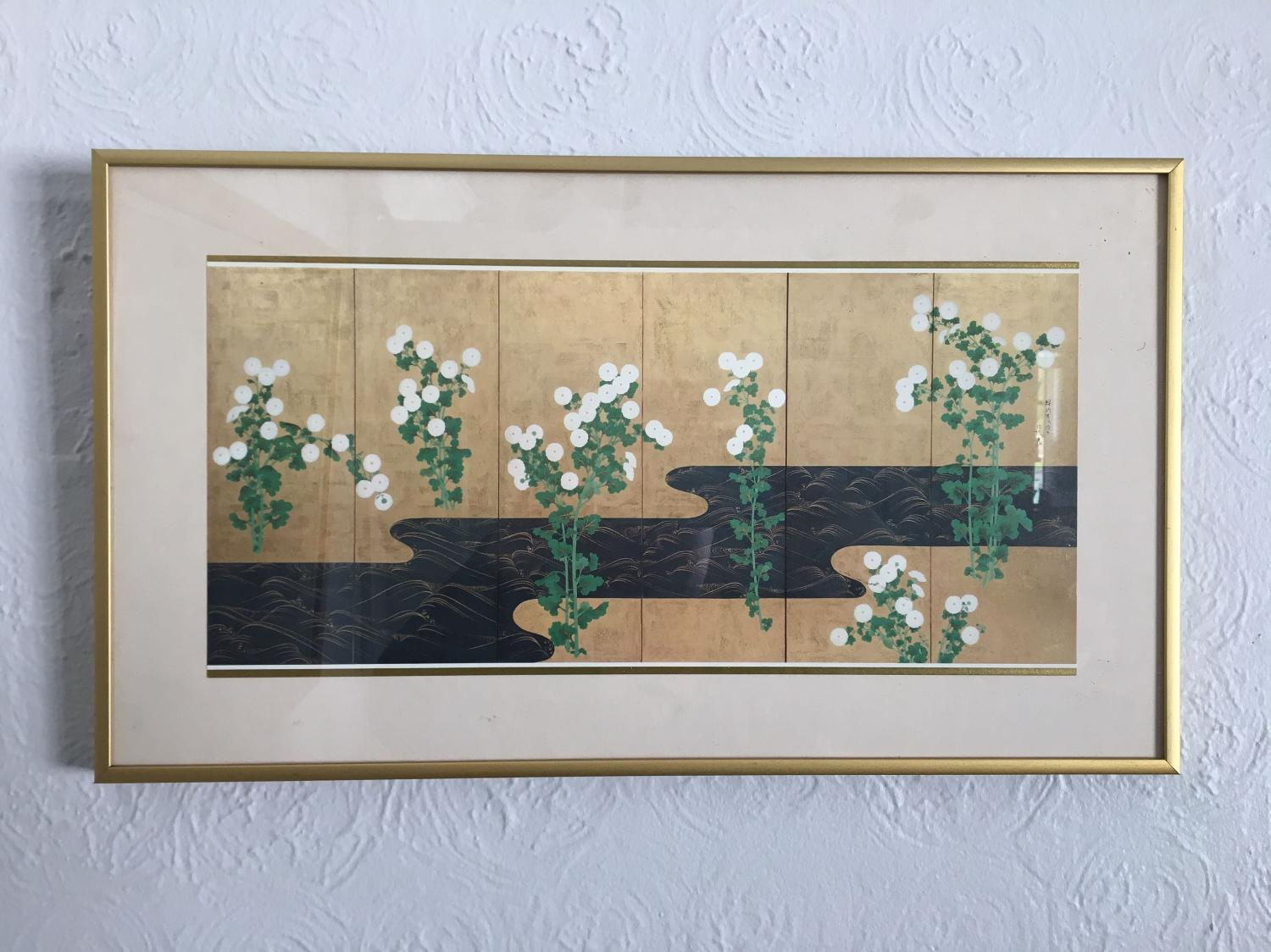 Find More Beautiful Asian Floral Print For Sale At Up To 90 Off Victoria Bc