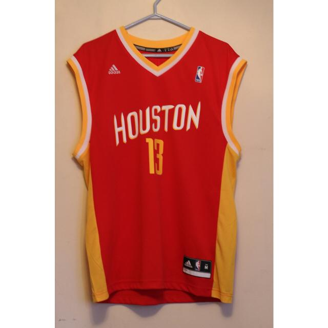 the latest eda54 a1fa3 James harden adidas jersey