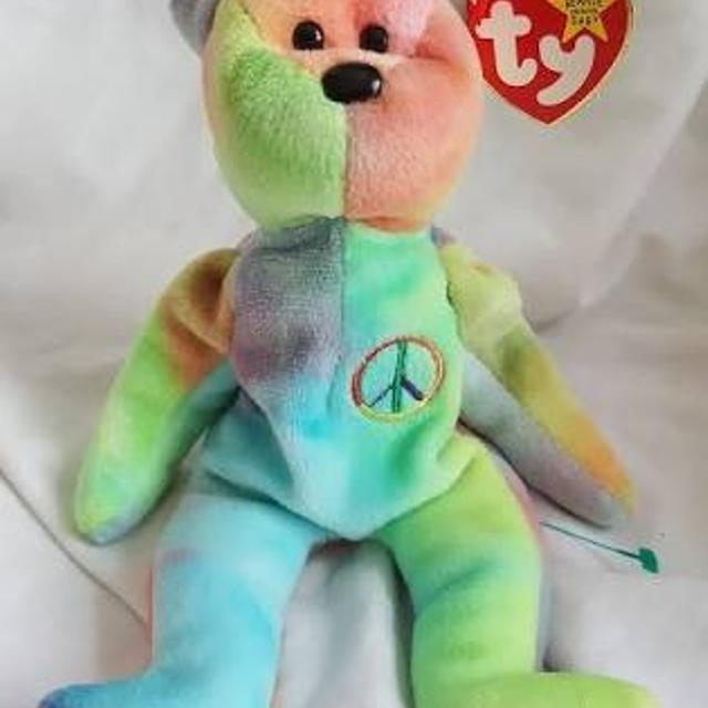 d478610228b Best Ty Beanie Baby Peace Rare! for sale in Gilbert