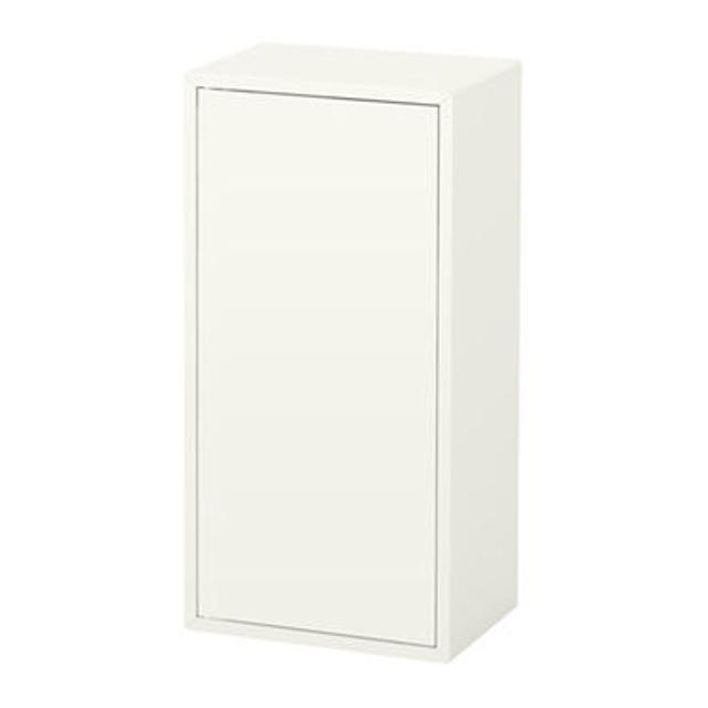 Best Ikea Eket Cabinet With 2 Shelves Brand New For Sale In